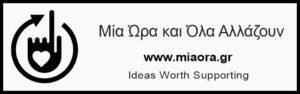 We support Mia Ora - Figaro Disco
